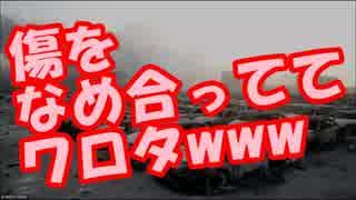 【速報】ドイツが中国と一緒に崩壊していくらしいwww