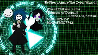 ReDirect:Attack-The Cyber Wizard【UTAUオリジナル】【地区音ケンタ】 thumbnail