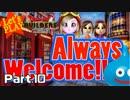 【女性実況】DRAGON QUEST BUILDERS 「Always Welcome !!」~MIKAN&チョコ Part10~