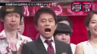 結果発表おおおおお!!!!!