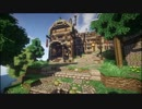 【Minecraft】ゆっくり街を広げていくよ part26-2