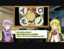 【ボイロラジオ】マキゆかアニゲラジオ!【第2回目】
