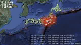 日本の地震 2016-03-01