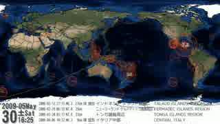 21世紀の世界の地震 2016-03-01