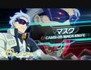 機動戦士ガンダム EXTREME VS. MAXI BOOST ON マックナイフ参戦PV