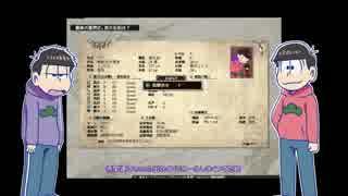 【elona松】 6つ子のティリス観光記 1 【o