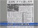 【参議院選挙】政治センス、消費増税延期と反自民のレベル差[桜H28/3/2]