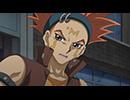 遊☆戯☆王ARC-V (アーク・ファイブ) 第95話「己の信じるデュエル」