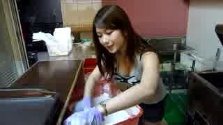 台湾のから揚げを作る娘が気になって仕方がない件