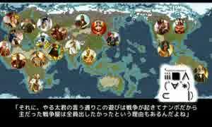 【Civ5BNW】17,000ヘクスの地球の歴史 第