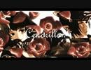 【MMD鬼徹】Cendrillon~サンドリヨン~【鬼徹桃祭り女子部門】