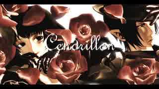 【MMD鬼徹】Cendrillon~サンドリヨン~【