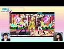 【初音ミク】「セガなま」2016年2月放送回・ゲーム紹介映像(後編)【Project DIVA...