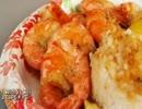 【これ食べたい】 ハワイのガーリックシュリンプ / Garlic shrimp