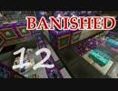【Minecraft】 魔術師ゆかりのどうくつぐらし!part12 【VOICEROID】