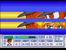 【パワプロ11】基礎カンスト・三色・青特能25↑を目指すpart5【ゆっくり】