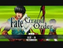 【FateGO】強敵との戦い 月下美人対星1鯖編【屋上その2】