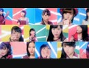 One and Only[Multi Screen Solo Ver.]