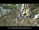 『悲劇に負けない!』Devil May Cry 4 SE 実況プレイ Part10-4