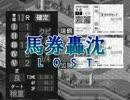 【Simutrans】青龍地区開発記 第20回