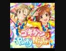 『ゴキゲンParty Night』 20人version 【超完全版】