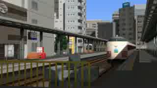 【A列車で行こう9】久美野鉄道 車窓編2