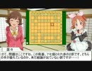 盤上のシンデレラ ~本田未央は純文学を破壊する~ 第12局