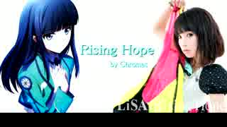【Chromes】「Rising Hope」歌ってみた