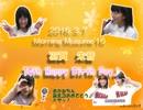 モーニング娘。'16 羽賀朱音 14歳HAPPY BIRTHDAY!!