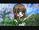 シノビガミリプレイ【妖刀闇太刀】part5(最終回):ゆっくりTRPG