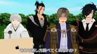 【刀剣乱舞】大ピンチ!アダルトサイトが