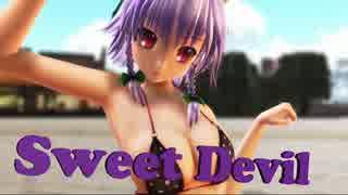 【東方MMD】Sweet Devil