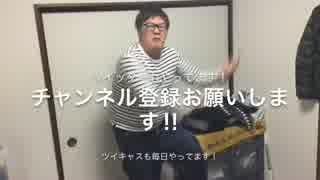 ホモと学ぶ太ったHIKAKINの質問コーナー