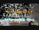 4人で攻略!!!【TheUnusualSkyBlock-v10.1.9】 part.19