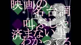 【おそ松さん】年中松で罰ゲーム【手描き】