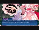 【東方卓遊戯】 東方冥樹抄 1-4 【世界樹の迷宮】