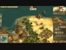 【Anno 1404】開拓王に、俺はなる! Chap. 5 2/4【Dawn of Discovery】