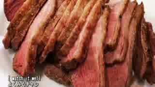 【これ食べたい】 鴨肉料理 / Duck