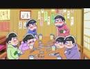 六つ子の兄弟喧嘩(酔っ払い)【3分耐久】