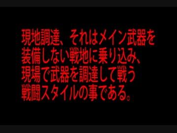 COD:BO3] FFA、KNIFEで現地調達 - ニコニコ動画