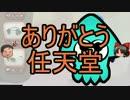 【ゆっくり】イカちゃんの可愛さはマンメンミ! Part.10【Splatoon】