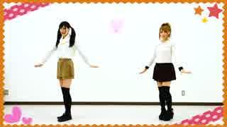 【りほぴ×ぴぴ】スイートマジック【踊って