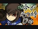 【WOT】戦車娘ちぬたん 4【ゆっくり実況プレイ】