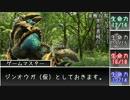 【神話創世RPGアマデウス】のんびりふわふわと「赤ずきん」3