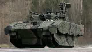 英陸軍 AJAX 次期装甲偵察車
