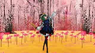 【MMD】改変アダルト映姫様で「千本桜」