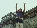 仮面ライダーV3 第20話「デストロン四国占領作戦」