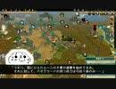 【Civ5BNW】17,000ヘクスの地球の歴史 第02回