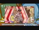 ハンバーグ師匠のパーフェクトハンバーグ教室を歌ってしまったSaKAkiNo