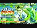 BEMANI生放送(仮)第123回 - 前回に引き続きGITADORA Tri-Boost新曲情報! 2/2 thumbnail